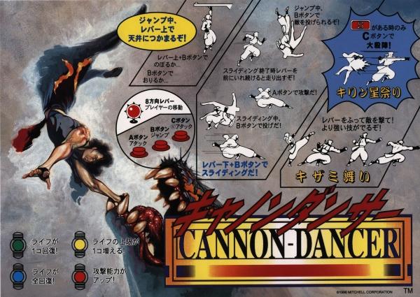 600full-cannon-dancer-(osman)-media