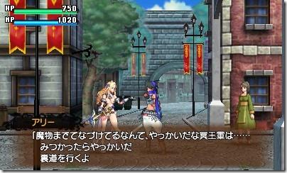 code_of_princess_01_thumb